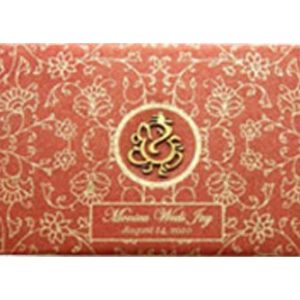 Hindu Wedding Cards Archives Asian And Indian Wedding